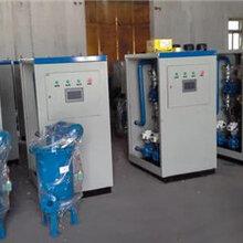 金昌市冷凝器自动在线清洗装置厂家直销