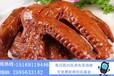 久肉多黑鴨王熟食加盟費用多少錢
