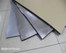 橡塑發泡隔音棉集成吊頂專用保溫隔音棉橡塑保溫棉
