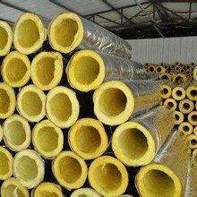 离心玻璃棉管壳防火防水玻璃棉管壳憎保温隔热超细铝箔