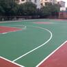 永鸿体育专业建设弹性丙烯酸篮球场、网球场、羽毛球场