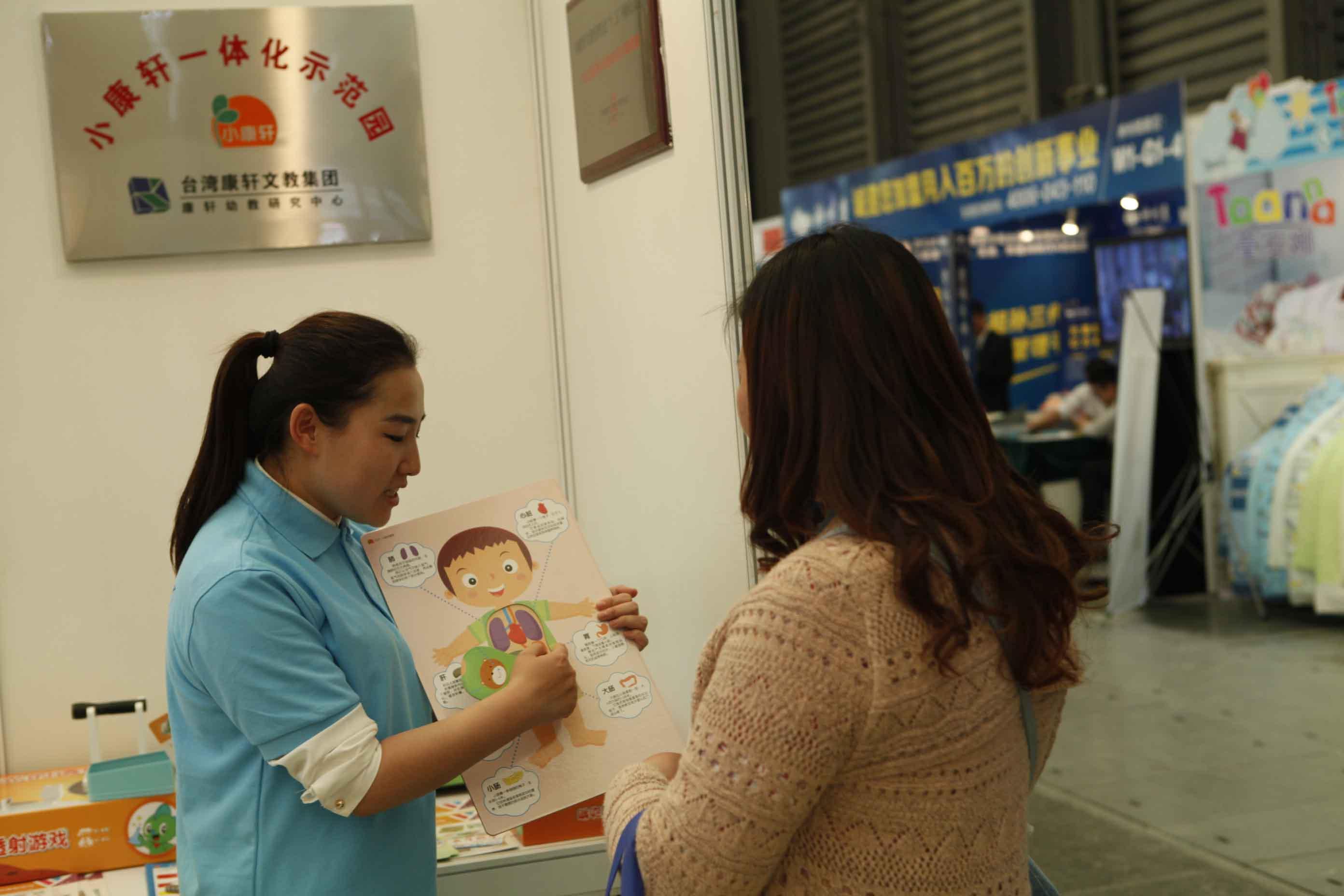2018上海国际学前教育及装备展览会