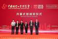 2019年上海国际工业博览会-CIIF上海工博会