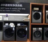 家電展AWE2020中國家用電器博覽會