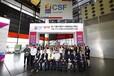 2020年上海第114屆文化用品商品交易會中國文化用品展