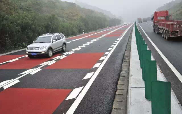 天水彩色沥青石油沥青城市道路彩友网