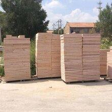 供甘肃陇西黄锈石石材和陇南天然石材供应商图片