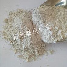 特价直销氧化钙生石灰粉消毒用生石灰河北生石灰厂家