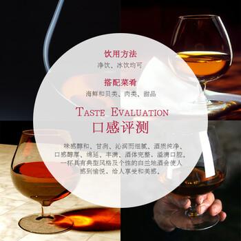 法國葡萄酒白蘭地法國洋酒40°XO郎迪思品牌源頭供應商