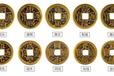 五帝幣拍賣價格