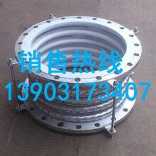 金属波纹管补偿器波纹管补偿器膨胀节图片