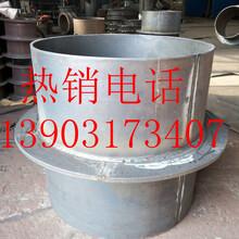 02S404防水套管柔性防水套管刚性防水套管生产厂家图片
