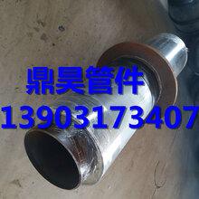 碳钢管件固定墩固定支架保温固定节图片