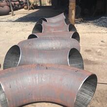 碳钢无缝弯头,不锈钢弯头管件,压制弯头,推制弯头,合金弯头,承插弯头图片