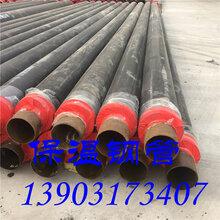 防水防潮材料DN700聚氨酯保溫管