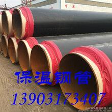 供热管道供暖热力管网保西方十公里处温管地埋供暖管道图片