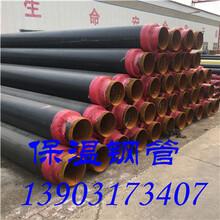 聚氨酯保溫鋼管廠家直埋聚氨酯保溫管圖片