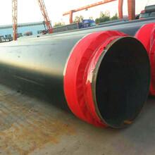新乡DN1220x14聚氨酯保温管预制直埋保温管聚氨酯发泡保温钢管图片