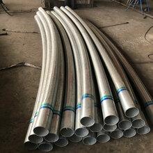 过轨管弯头高铁隧道用热镀锌承插口扩口过轨管弯管图片