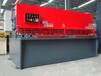 保修一年QC12Y-124000液壓剪板機廠家直銷定制各種規格剪板機