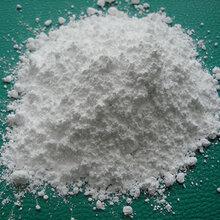 东莞万江虎门寮步碳酸钙供应99.8含量重质碳酸钙无中间商环节图片