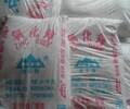 东莞供应厚街沙田常平南华牌含量99.7%氧化锌厂家直销价格优惠送货到厂
