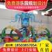 旋轉大章魚價格戶外游樂設備兒童游樂設備