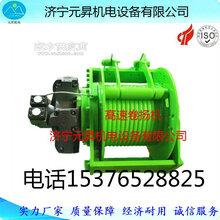 供应各型号液压绞车5吨液压卷扬机厂家报价图片