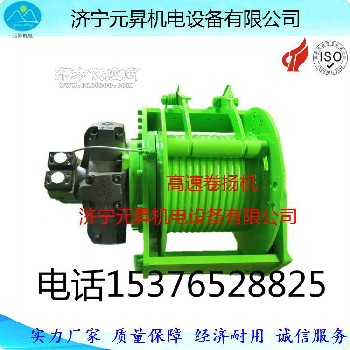 水井钻机4吨液压绞车厂家辽宁拉干果用液压卷扬机