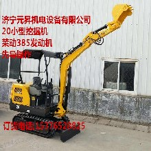 山东小型挖掘机价格园林用小型挖机型号