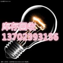 燈具積壓貨收購燈飾庫存回收各種燈具庫存回收圖片