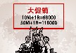 北京bgp多线高电机房IDC服务器托管