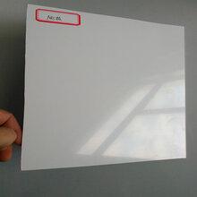 苏州亨达尔ABS板材厂家供应批发厚度规格齐全图片