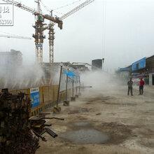 云南昆明喷雾降尘除尘,环保水雾除尘,超细清水雾加湿设备,雾森喷雾厂家