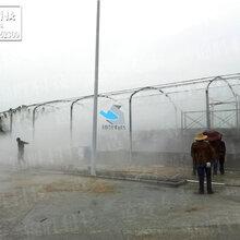 云南锦胜雾森喷雾模拟湿滑路面,人造雾驾校模拟雨雾设计,市政自来水制雾