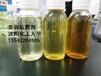 柴油抗磨劑配方技術轉讓