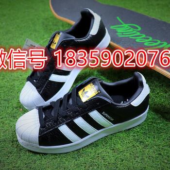 黄石耐克运动鞋