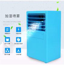 智能空調扇制冷效果好保濕待機時間長移動方便桌面辦公最佳用品圖片