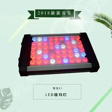 跨境货源简洁X1仿流明工业大棚室内蔬菜瓜果补光灯LED植物生长灯