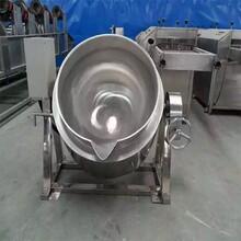 定做鹵制品蒸煮鍋/可傾斜電加熱夾層鍋圖片