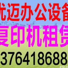 长宁复印机租赁彩色黑白数码复印机A3A4