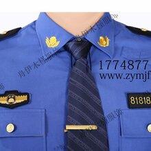 城市管理执法制式服装酒店餐饮服装桑拿服食品服制药服定做图片