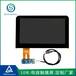 11.6寸电容式触摸屏医护辅助设备诊察设备10点全贴合触摸屏