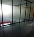 磨砂玻璃纸办公室隔断磨砂玻璃贴膜