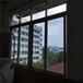 窗戶玻璃貼膜廠家防曬防曬遮光防幅射膜