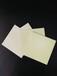 夜光鋁板絲網印刷用鋁板發光鋁板