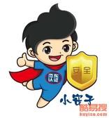 河南省消毒用品生產許可證