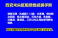 西安脚手架租赁公司西安未央区凤城四路建材设备租赁