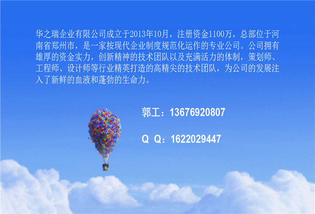 韶山做标书编写服务的正规公司_韶山标书韶山