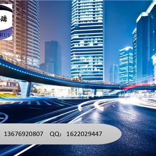 华县专写可行性报告公司-可以写可行华县图片1